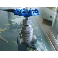 China Sell Full Bore Stainless Steel Female Thread Gate Valve on sale