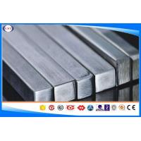 1020/S20C Square Cold Finished Bar Carbon Steel Material 3*3 Mm - 120*120 Mm Manufactures