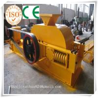 low price double roller crusher Manufactures