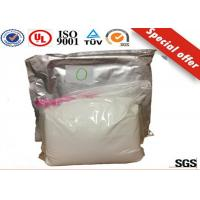 99% Purity Fat Burning Oxandrolone Anavar Anabolic Steroid Powder Cas 53-39-4 Manufactures