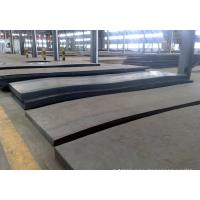 Mild Carbon S235JR Hot Rolled Steel Plate Width 300 mm - 5000 mm Manufactures