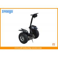 Stand-up Driving Mobility Segway Electric Self Balancing Scooter 2 Wheel F2 Manufactures