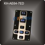 7 Keys LED backlight keypad Manufactures