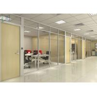 Aluminium Alloy or Frameless Commercial Office Partition With Safety Glass Manufactures