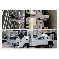 Buy cheap 100km / H Max Speed Road Wrecker Truck With 360 Rotation Angle SQZ1507N from wholesalers