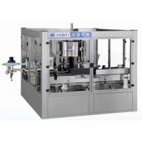 Rotary Hot Melt Bottle Labeling Machine For Sticking Continuous Rolled Labels Manufactures