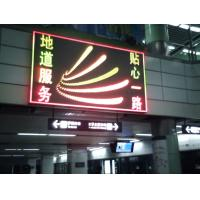 High Performance P5mm Indoor Led Display Signs Full Color For Sales Manufactures