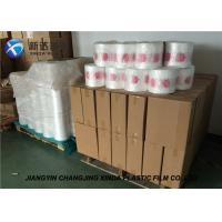 Protective Bag Packing Material Air Cushion System PE Roll Thickness 25 / 30 / 35um Manufactures