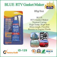 Neutral Curing Grey RTV Silicone Gasket Maker Flexible Resist To Engine Fluids Manufactures