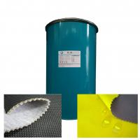 China PUR hotmelt adhesive for fabric to membrane lamination on sale