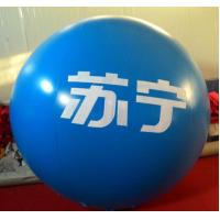 PVC Material Inflatable Advertising Air Balloons / Custom Advertising Balloons With LED Lights Manufactures