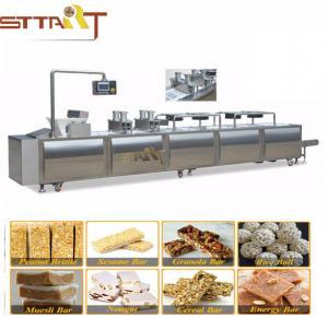 Mixer Chikki Cereal Bar Peanut Candy Making Machine With WEG Or Siemens Motor Manufactures