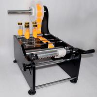 China Best-selling manual bottle labeler /round bottle labeling machine on sale