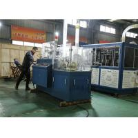 Double Wall Low Cost Paper Cup Making Machine , Paper Cup Production Machine Manufactures