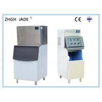 Seafood Preservation Flake Ice Making Machine 29 * 32 * 75In 1 Year Warranty Manufactures