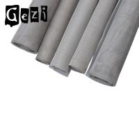 Corrosion Resistant Stainless Steel Wire Mesh For Pharmaceuticals 2 - 500mesh Manufactures