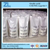 High pruity oxalic acid 99.6% Manufactures