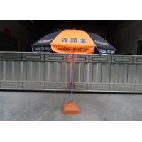 6.5 Ft Large Garden Sun Shade Umbrella Screen Hand Printing For Outdoor Advertising Manufactures