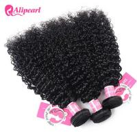 8A Curly Brazilian Human Hair Bundles With Healthy Hair End No Lice Manufactures