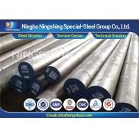 High Strength DIN 1.2083 / Stainless Steel Round Bar With 100% UT Passed Manufactures