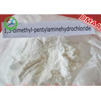 Pharmaceutical Weight Loss Powder 1 ,3-Dimethylpentylamine Hydrochloride DMAA Manufactures