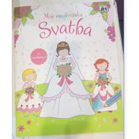Soft Cover Art Paper Children's Book Printing With Glossy Sticker Paper Book Manufactures
