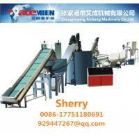 PET waste bottle washing line waste bottle recycling machine PET material recycle machine plastic bottle washing machine Manufactures