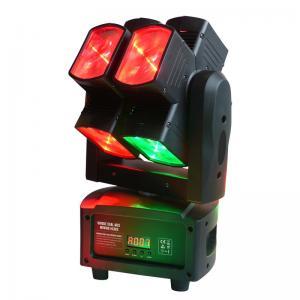 2017 Hot 8*10W LED Pixel Moving LED Bar Beam DJ Light Disco Lighting  X-105 Manufactures