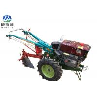 Double Plough Paddy Field Tractor Implements , Two Wheel Garden Tractor Manufactures