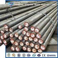 Buy cheap 1.2738 quenched and tempered steel round bar from wholesalers