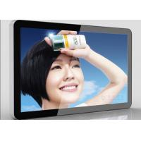 55 / 60 / 65 Inch Large Wall Mounted Digital LCD Advertising Display Signage Manufactures