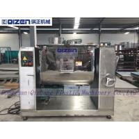 China Horizontal Ribbon Chemical Mixing Machine For Plastic / Food Powder on sale
