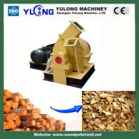 Wood processing machine disc wood chipper Manufactures