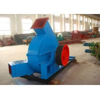 Model 1100 Disc Biomass Wood Chipper Machine With Low Power Consumption Manufactures