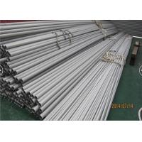 """Stainless Steel Seamless Pipe, ASTM B677 / B674  UNS N08904 / 904L /1.4539 / NPS: 1/8"""" to 8"""" B16.10 & B16.19 Manufactures"""