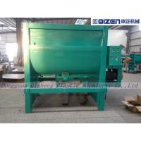 High Precision Powder Application Dry Mixer Machine With Double Ribbon Manufactures