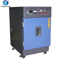 Reliable High Vacuum Oven , Heating And Drying Ovens With Vacuum Pump Manufactures