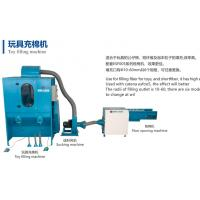 Double Head Toy Filling Machine 380V / 220V / 50 Hz Voltage Easy Operation Manufactures