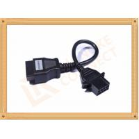 Volvo 8 Pin OBD Extension Cable Female to OBDII 16 Pin Adapter Cable CK-MFTD008 Manufactures
