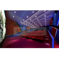 High definition 4D Theater System / 4d movie theater with 7.1 / 5.1 Audio system Manufactures