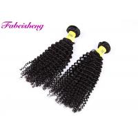 Quality Unprocessed Peruvian Human Hair / Deep Curly Hair Weft For Women for sale