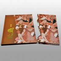 Quality Stamps Professional Photo Album Printing Environment friendly Ink for sale