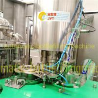 Automatic Bottle Filling And Capping Machine , Glass Bottle Washing Machine Manufactures