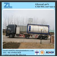 glyoxal40% as crosslinking agent for paper (Formaldehyde <1000 PPM) Manufactures