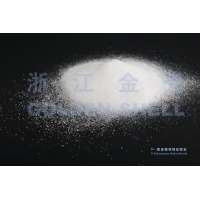 CAS 66 84 2 Healthy Care Glucosamine Hcl  Powder Manufactures