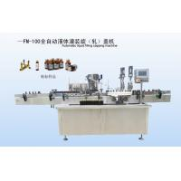 Automatic liquid filling capping machine,Oral liquid filling capping machine Manufactures