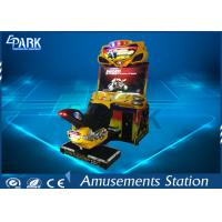 Buy cheap coin-operated arcade motorbike racing game machine FF motor simulator from wholesalers