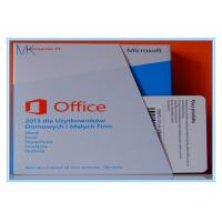 Genuine Key 32 & 64 Bits DVD MMicrosoft Office 2013 Retail Box Professional Software Manufactures