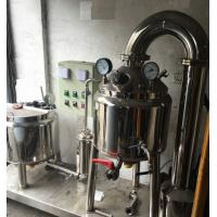 Stainless steel honey filtering machine / honey processing equipment/honey concentrate Manufactures