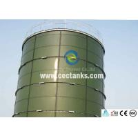 China Dark green glass coated steel tanks, glass fused to steel water tanks on sale